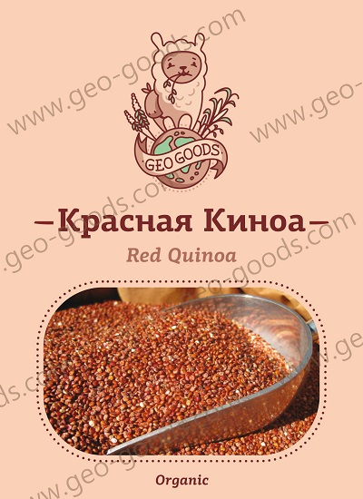 2_Red_Quinoa_Geo_Goods.jpg