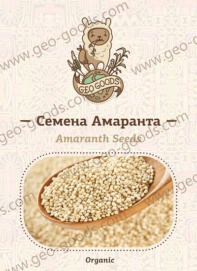 4_Amaranth_Geo-Goods.jpg